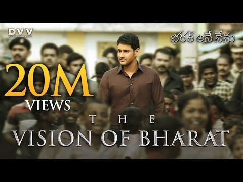 Bharat Ane Nenu Official Teaser