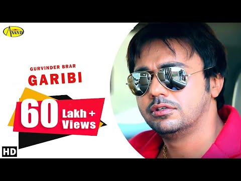 Gurvinder Brar L Garibi L New Punjabi Song 2019 L Anand Music L Latest Punjabi Songs 2019