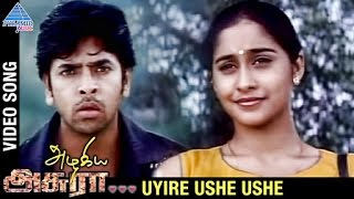Azhagiya Asura Tamil Movie   Uyire Ushe Ushe Video Song   Yogi   Regina   Bramma   Pyramid Music