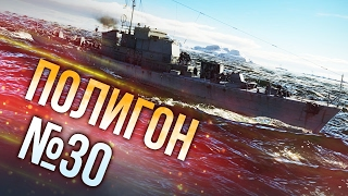 War Thunder: Полигон | Эпизод 30