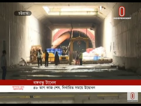 Two 2.5km tubes under the Karnaphuli River (14-10-19) Courtesy: Independent TV