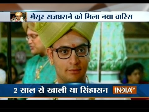 Facts About Yaduveer Wodeyar, The 27th Maharaja of Mysuru (Mysore)
