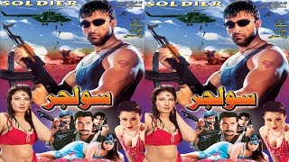 Nonton Soldier  2004    Shaan   Saima   Official Pakistani Movie Film Subtitle Indonesia Streaming Movie Download