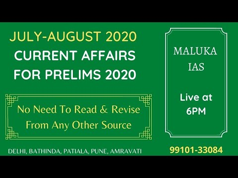 Current Affair July & August 2020