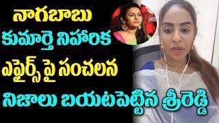 Sri Reddy Sensational Comments On Mega Daughter Niharika