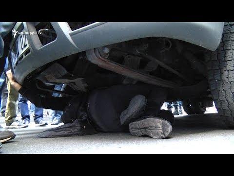 Ցուցարարը պառկել էր Ոստիկանության մեքենայի տակ - DomaVideo.Ru