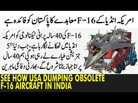 See How USA Dumping Obsolete F-16...