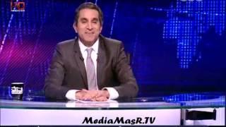 برنامج البرنامج مع باسم يوسف - الموسم 2 - الحلقة 4 كاملة