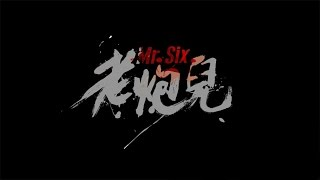Nonton  Eng            Mr  Six  2015    Feng Xiaogang Trailer Film Subtitle Indonesia Streaming Movie Download