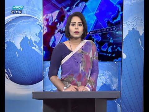 02 PM News || দুপুর ০২টার সংবাদ || 13 July 2020 || ETV News