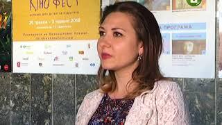 5-ий ювілейний «Чілдрен Кінофест» у Хмельницькому відкриє стрічка від британської студії BBC