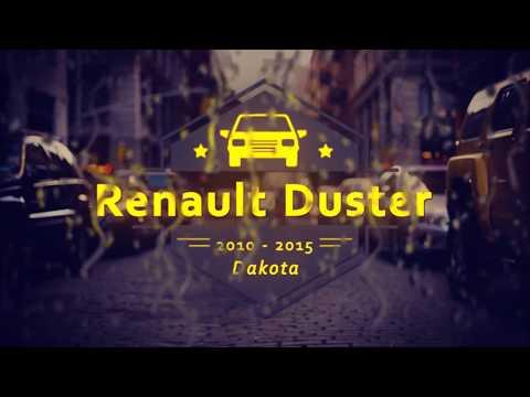 """Чехлы на Renault Duster, серии """"Aurora"""" - серая строчка"""
