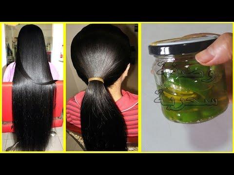 العرب اليوم - بالفيديو : وصفة تساهم في إطالة الشعر وزيادة كثافته