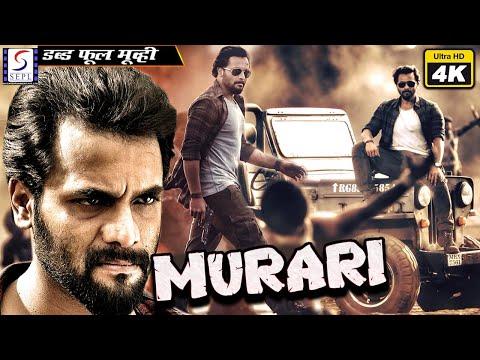 मुरारी - Murari | २०२० साउथ इंडियन हिंदी डब्ड़ फ़ुल एचडी सुपर एक्शन 4K मूवी | श्री मुरली, रश्मि