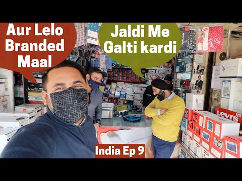 Doston Ke Sath Kachhe Lene Jao To Yahi Hota Hai..