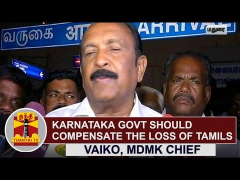 Karnataka-Government-should-compensate-for-the-loss-of-Tamils-MDMK-Chief-Vaiko-Thanthi-TV