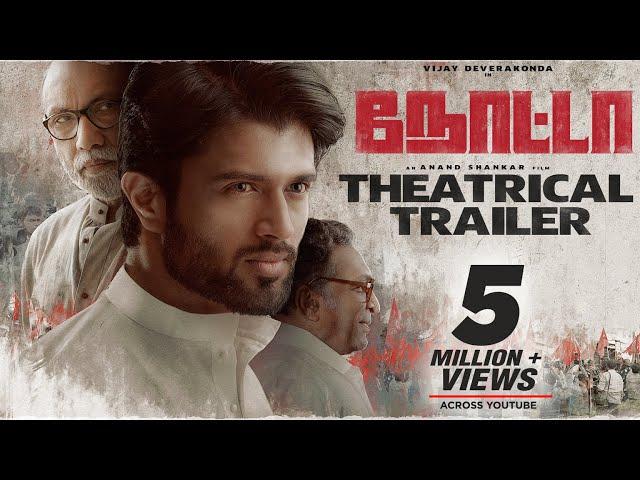 நோட்டா Tamil movie Trailer