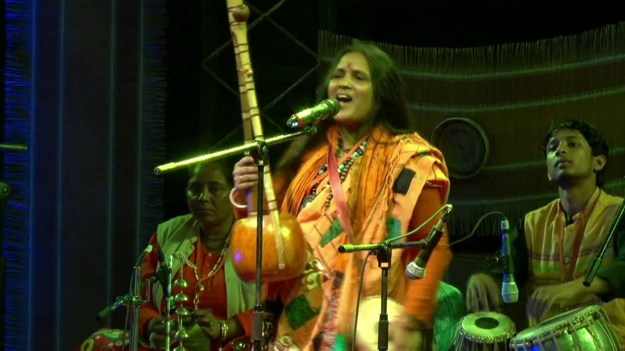 Rina Das