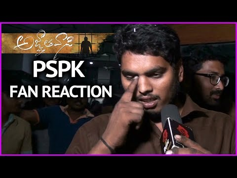 Pawan Kalyan Hardcore Fan Reaction After Watching Agnathavasi Movie First Half | Review/Public Talk