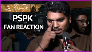 Video Pawan Kalyan Hardcore Fan Reaction After Watching Agnathavasi Movie First Half | Review/Public Talk MP3, 3GP, MP4, WEBM, AVI, FLV Januari 2018