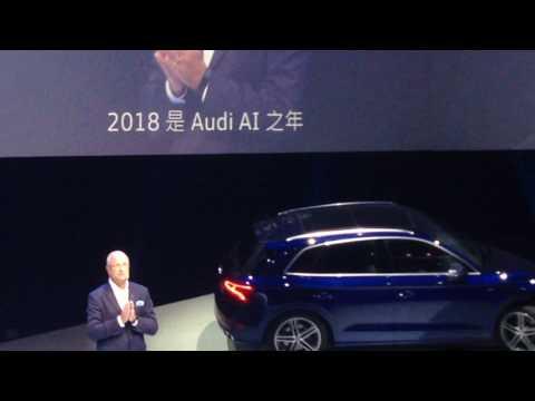 Audi Q5   232万起 强势登台