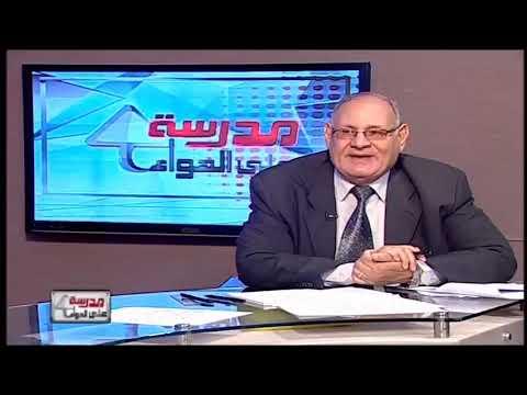 تفاضل وتكامل الصف الثالث الثانوى 2019 - تابع اختبارات الوزارة 27-5-2019