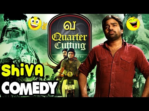 Va Tamil Movie Comedy Scenes | Shiva | SPB Charan | Lekha Washington | John Vijay