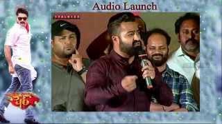 "Video Jr NTR and Nandamuri Kalyan Ram Emotional Speech ""Sher"" Movie Audio Launch MP3, 3GP, MP4, WEBM, AVI, FLV Maret 2019"