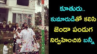 Allu Arjun Flag hoisting with Daughter and Son