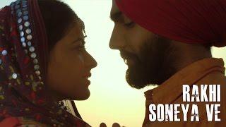 Rakhi Soneya Ve By Ammy Virk