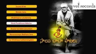 Sri Sai Baba Patalu | Telugu God Songs | Jukebox - Vel Records
