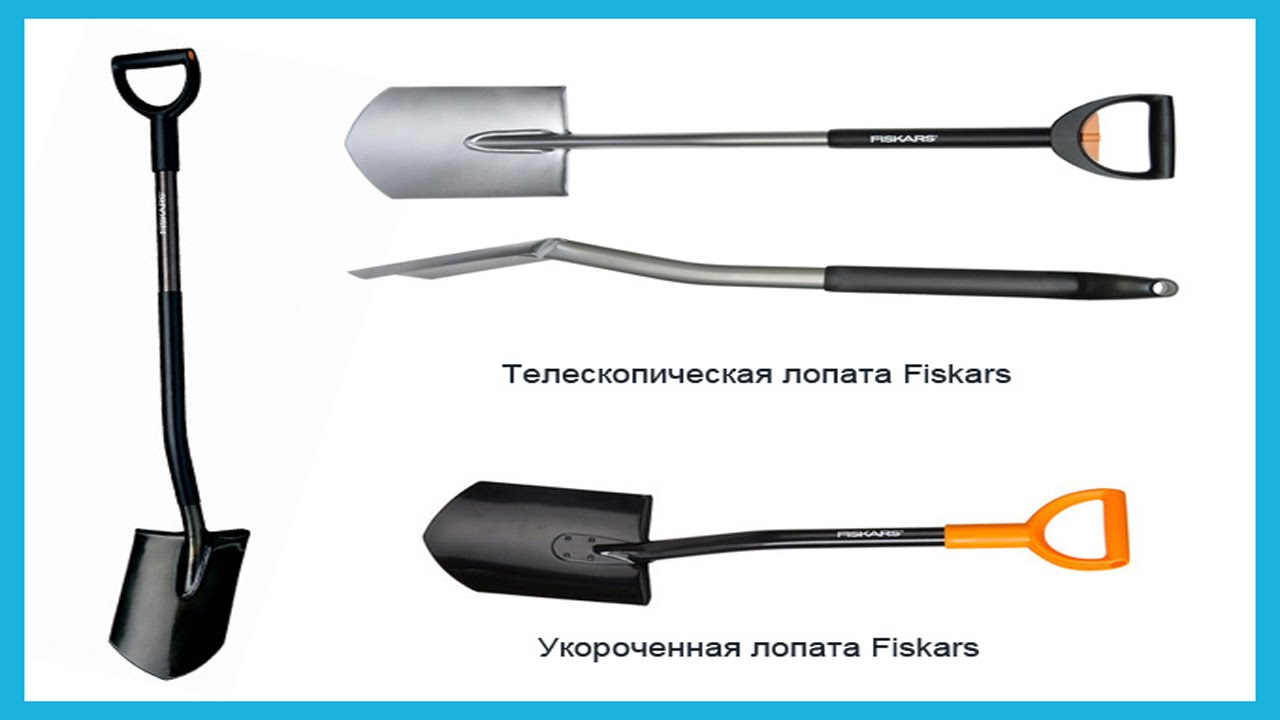 Телескопическая садовая лопата fiskars 131300 - купить в big.