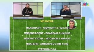 THE MUBET SHOW επεισόδιο 24/2/2017