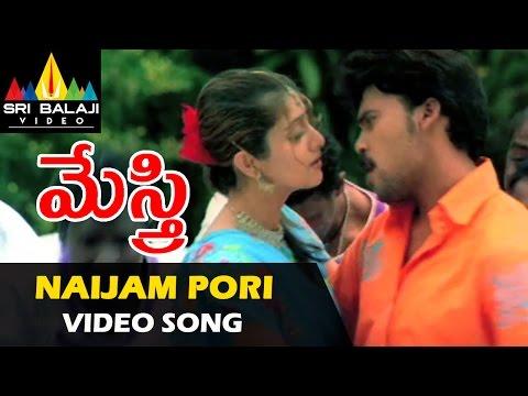 Mestri Movie Naijam Pori Video Song || Sashikanth, Poonam, Neha