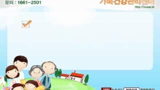 가족건강관리센터 YouTube video