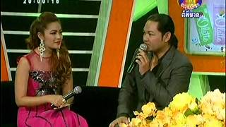 Khmer Celebrities - Interview wth Khmer star: Sapoun Midada