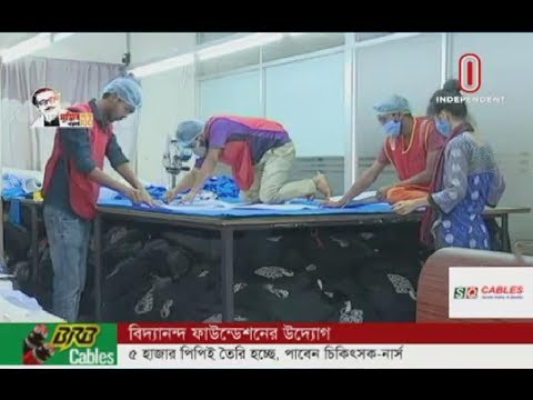 Bidyanondo foundation takes initiative to supply 5k PPE (28-03-2020) Courtesy: Independent TV