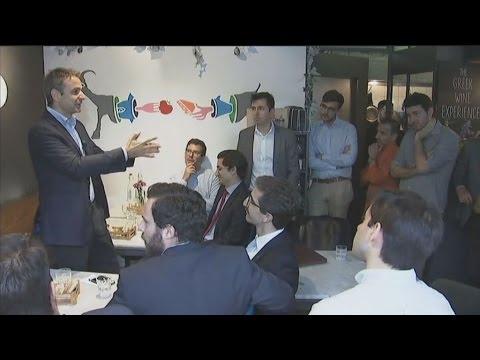 Κ. Μητσοτάκης: Οι επενδύσεις θα φέρουν ταλαντούχους Έλληνες πίσω στην πατρίδα μας