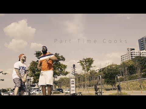 Part Time Cooks - sTRUEsGOD M/V (2017)