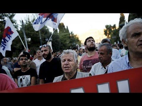 Ελλάδα: Συλλαλητήριο του ΠΑΜΕ κατά του «νέου μνημονίου»