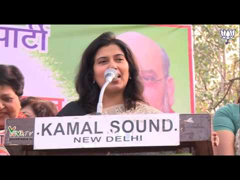 Sushree Saroj Pandey on Clean India Campaign by BJP Mahila Morcha: 28.10.2014