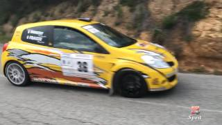5ème Rallye National di u Paese Aiaccinu