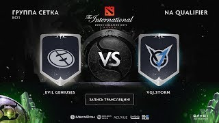 Evil Geniuses vs VGJ.Storm, The International NA QL [Jam, Eiritel]