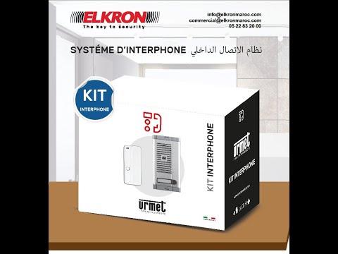 برنامج تعليمي في نظام الأنترفون FORMATION SYSTÈME INTERPHONE URMET