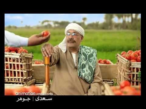 Tomato paste Farm El Rashidi El Mizan
