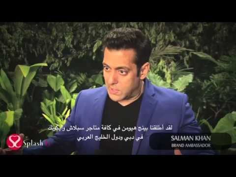 SALMAN - Take a look at the exclusive video of our ambassador Salman Khan shooting for Splash's latest collection with a special message to his fans. Also don't miss out on a personal message from...