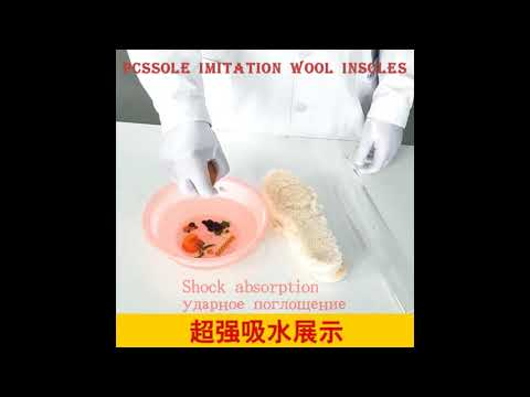 Pcssole Imitation wool insoles test