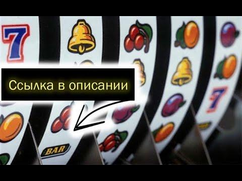 Игровые автоматы играть бесплатно lucky roger xl без регистрации
