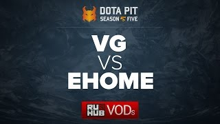 Vici Gaming vs EHOME, Dota Pit Season 5, game 1 [LightOfHeaveN, Inmate]