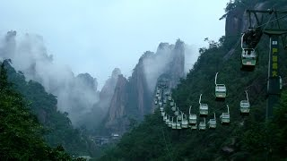 Huangshan China  city photos gallery : Mount Huangshan in China | Travel to mount Huangshan | Visit mount Huangshan videos
